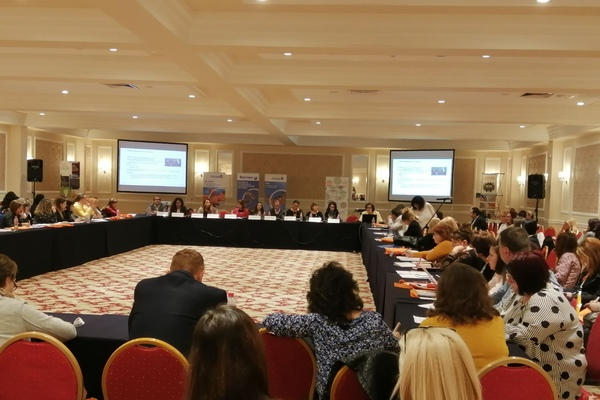 XI National Conference of the Programmes and Projects Experts in the Municipalities